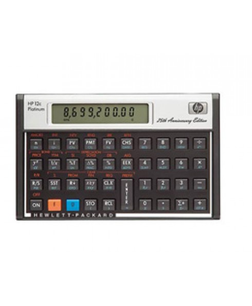 12c Platinum Financial Calculator 25th Anniversay Edition