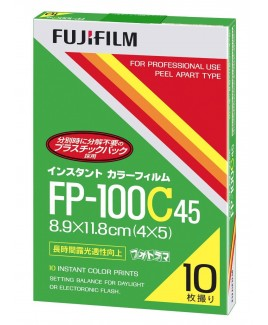 Fuji FP-100C Instant Passport Film 10 Shots to a Pack